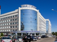 Барнаул, Комсомольский проспект, дом 75А. Диагностический центр Алтайского края