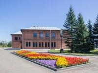 Комсомольский проспект, дом 73Б. музей Алтайский государственный краеведческий музей