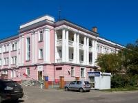 Барнаул, Комсомольский проспект, дом 73 к.1. больница Краевая клиническая больница скорой медицинской помощи