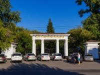 "Барнаул, улица Димитрова. парк ПКиО ""Изумрудный"""