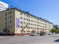 Барнаул, Комсомольский проспект, дом 104. общежитие
