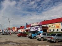 Барнаул, Космонавтов проспект, дом 6В. торговый центр Алтай