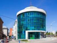 Барнаул, Обской бульвар, дом 30. офисное здание