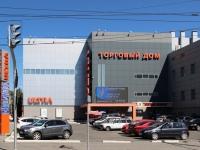 Барнаул, улица Гоголя, дом 47. торговый центр Ultra