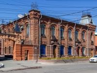 Барнаул, улица Гоголя, дом 44. общественная организация Алтайский краевой Российско-Немецкий Дом, КРАУ