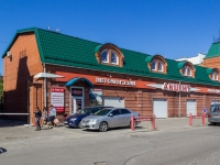 "Барнаул, улица Гоголя, дом 44А. сервисный центр  ""Акцент-Сервис"""