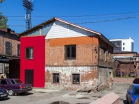 Барнаул, улица Гоголя, дом 44 к.2. офисное здание