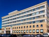 Барнаул, улица Гоголя, дом 48. органы управления