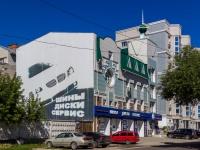 """Барнаул, улица Гоголя, дом 72. бытовой сервис (услуги) ООО """"А-Диск"""", сеть сервис-маркетов"""