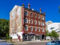 Барнаул, улица Гоголя, дом 76. многоквартирный дом