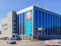 Барнаул, улица Гоголя, дом 82. офисное здание