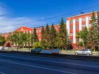 Барнаул, Красноармейский пр-кт, дом 98