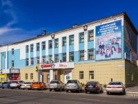 Барнаул, Красноармейский пр-кт, дом 108