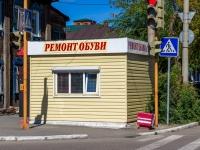 ,  , house 24/КИОСК. 家政服务