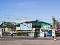 Барнаул, улица Мало-Тобольская, дом 23. рынок Центральный