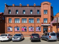 ,  , house 28Б. shopping center