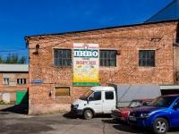 Барнаул, Льва Толстого ул, дом 20