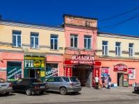 Барнаул, Льва Толстого ул, дом 28