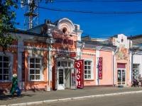 Барнаул, Льва Толстого ул, дом 36