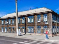 Барнаул, улица Анатолия, дом 118. многоквартирный дом