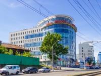 Барнаул, улица Интернациональная, дом 122. офисное здание