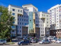 Барнаул, улица Партизанская, дом 94. органы управления Отделение пенсионного фонда России по Алтайскому краю