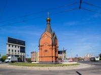 площадь Баварина, дом 1А. часовня князя Владимира