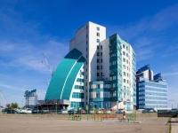Барнаул, площадь Баварина, дом 2. офисное здание Парус, бизнес-центр