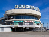 Барнаул, площадь Баварина, дом 8. вокзал Барнаул, речной вокзал