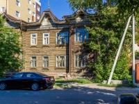 Барнаул, улица Пролетарская, дом 74. многоквартирный дом