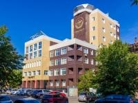 Барнаул, улица Пролетарская, дом 76. офисное здание