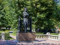 Барнаул, улица Пушкина. памятник А.С. Пушкину