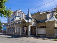 Барнаул, Пушкина ул, дом 41