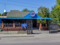 "Барнаул, улица Пушкина, дом 46. кафе / бар ""Регата"""