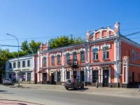 Барнаул, улица Пушкина, дом 48. магазин