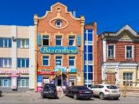Барнаул, улица Пушкина, дом 66В. офисное здание