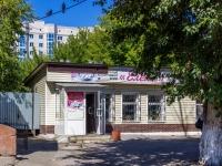 """Барнаул, улица Пушкина, дом 76/1. столовая """"Елена"""""""