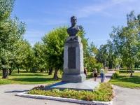 Барнаул, улица Пушкина. Бюст П.А. Плотникова