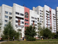 Барнаул, улица Антона Петрова, дом 235Б. многоквартирный дом
