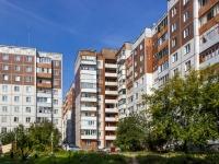 Барнаул, улица Антона Петрова, дом 239. многоквартирный дом
