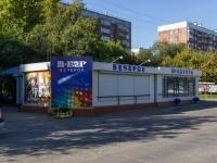 Барнаул, улица Антона Петрова, дом 239А. магазин