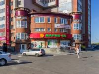 Барнаул, улица Антона Петрова, дом 247Д. супермаркет Мария-Ра