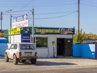 Барнаул, улица Антона Петрова, дом 251А к.2. шиномонтаж