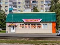 Барнаул, улица Антона Петрова, дом 238А. магазин