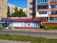 Барнаул, улица Антона Петрова, дом 250Б. магазин