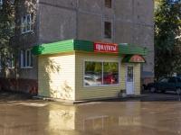 Барнаул, улица Солнечная Поляна, дом Киоск5. магазин