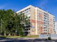 Барнаул, улица Солнечная Поляна, дом 7. многоквартирный дом