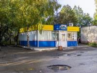Барнаул, улица Солнечная Поляна, дом 15А. магазин
