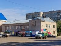 Барнаул, улица Солнечная Поляна, дом 15Б. поликлиника №11