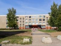 Барнаул, улица Энтузиастов, дом 26. школа №117